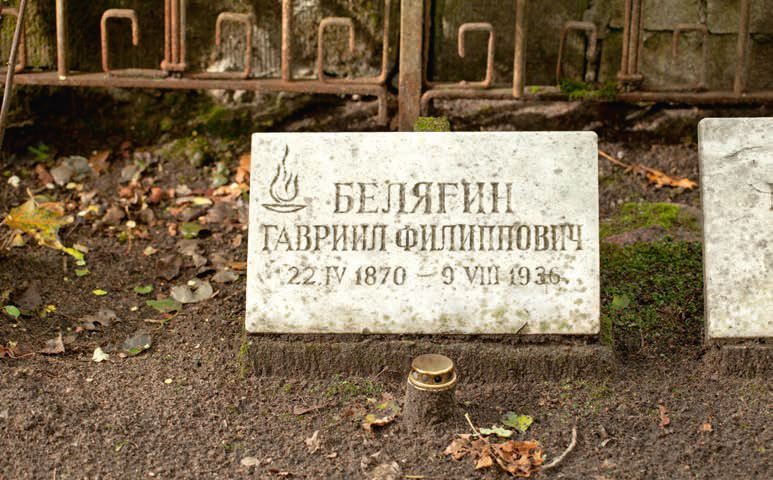 https://www.haudi.ee/uploads/burialplace_51236c0bf034b.jpg